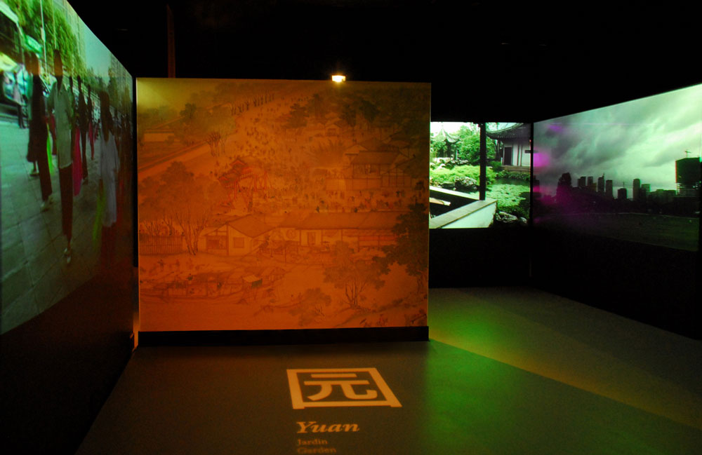 emba_ex_the-chinese-city-grand-exhibition-paris-barcelona_03F